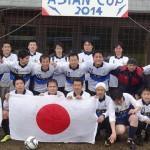 アジアカップ2014