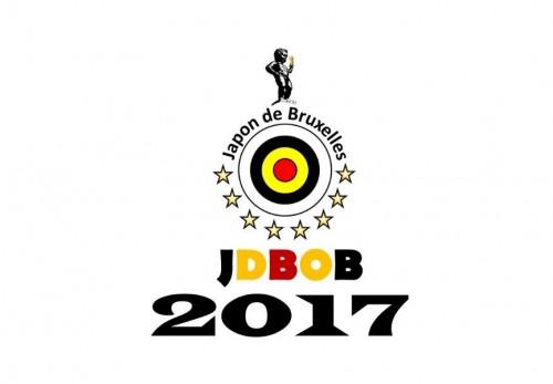 【JDB OB会 2017】10月21日・22日開催決定!!