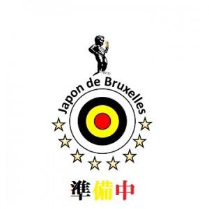 logo360junbicyu